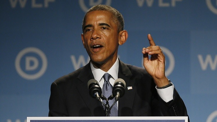 أوباما: انضمت إلينا السعودية والإمارات والأردن والبحرين وقطر