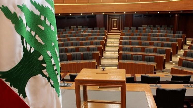 إرجاء  جلسة انتخاب رئيس لبنان للمرة الثالثة عشرة على التوالي