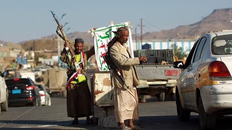 الحوثيون يحتفلون بـ