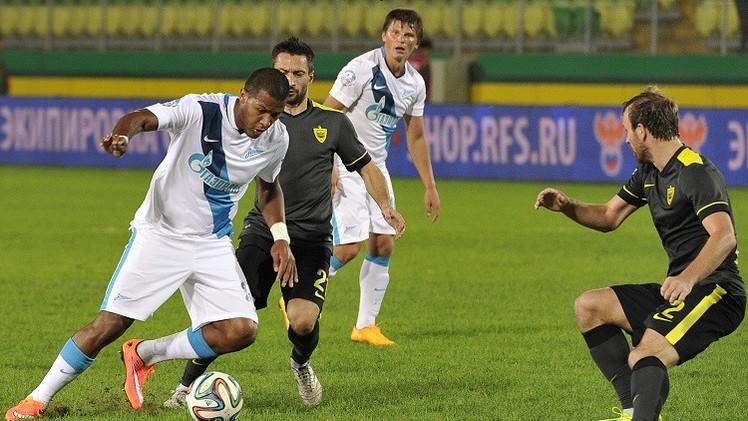 زينيت بطرسبورغ يواجه أرسنال في كأس روسيا