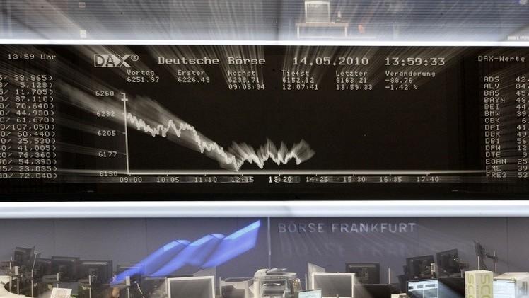 الأسهم الأوروبية ترتفع مع ترقب تصريحات رئيس المركزي الأوروبي