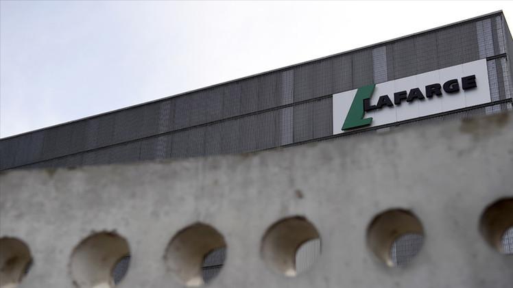 لافارج الفرنسية تجلي العاملين في مصنعها بسورية لدواع أمنية