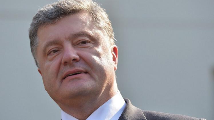 بوروشينكو يعلن خطته لتطوير أوكرانيا استعدادا للانضمام إلى الاتحاد الأوروبي في 2020