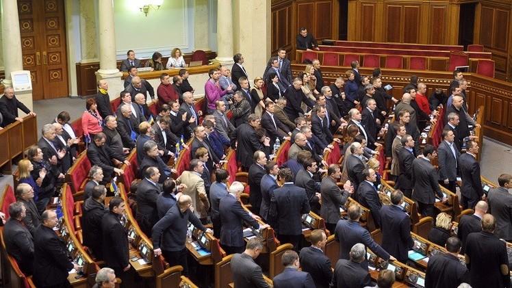 كييف تلاحق برلمانيين أوكرانيين زاروا مجلس الدوما الروسي