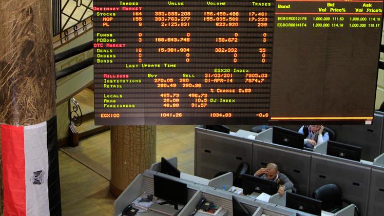 بورصة مصر تغلق على تباين
