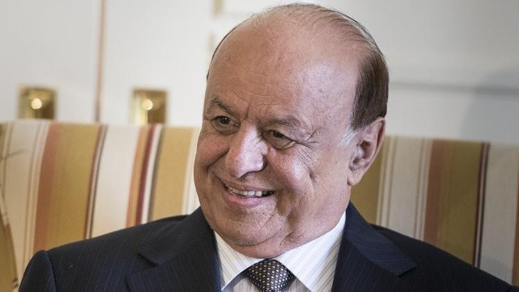 الرئيس اليمني: لا يمكن أن نقبل بإضعاف مؤسسات الدولة أو تدميرها