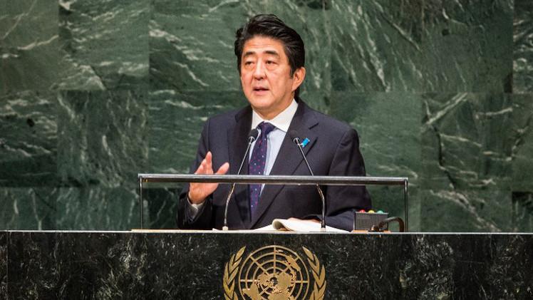 اليابان تتعهد بدعم العراق وأوكرانيا
