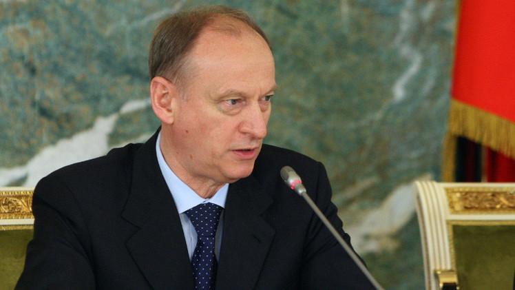 أمين مجلس الأمن الروسي يحذر من خطر