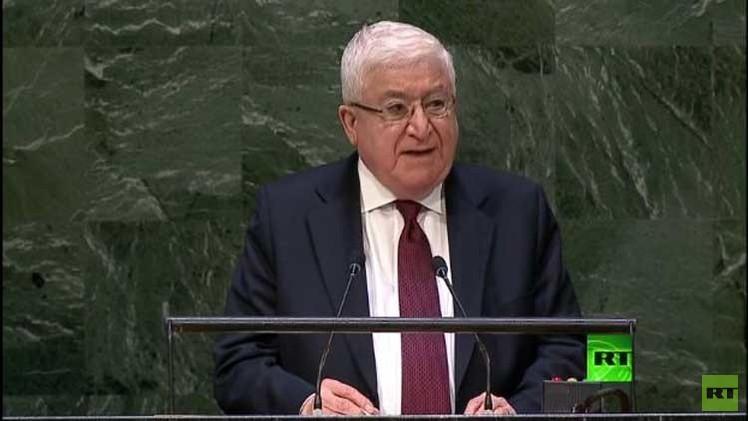 الرئيس العراقي: القضاء على الإرهاب في العراق يمهد للقضاء عليه في العالم