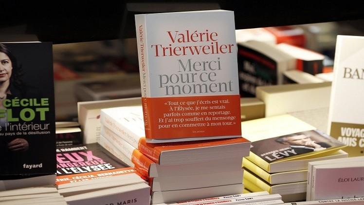 بفضل كتابها أصبحت أغنى من الرئيس