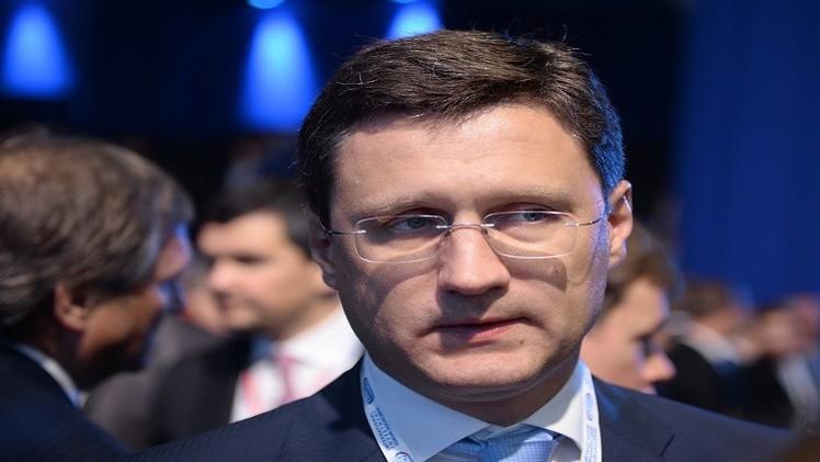 نوفاك: تزويد أوكرانيا بالغاز بواسطة