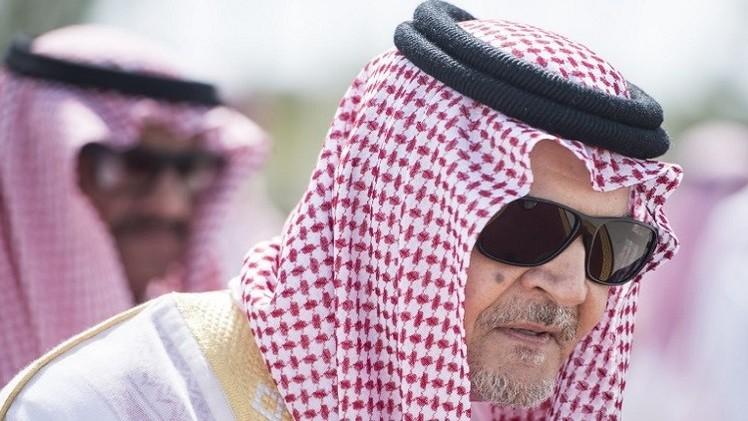 الفيصل يدعو  إلى اتخاذ قرارات حازمة لمواجهة الإرهاب