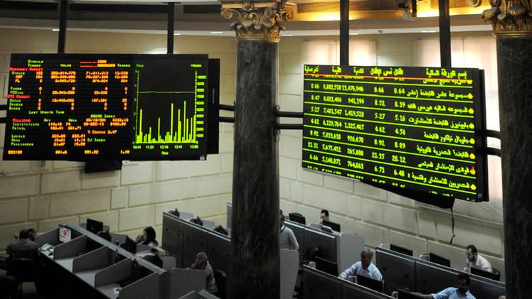 مؤشرات البورصة المصرية ترتفع في تداولات الاثنين