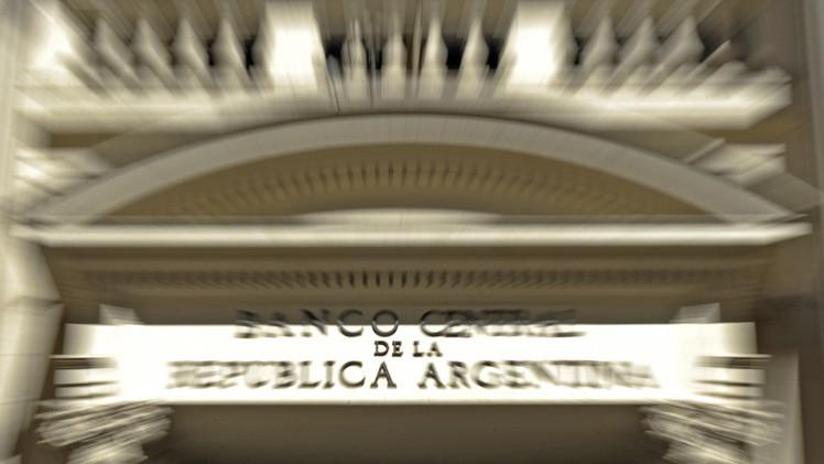 الأرجنتين تتهم القضاء الأمريكي بانتهاك القانون الدولي
