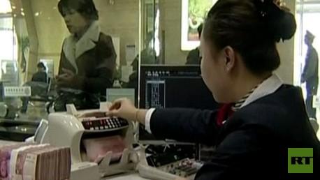 التعامل التجاري بين روسيا والصين بالعملة المحلية