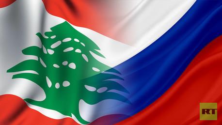 العلمين الروسي واللبناني