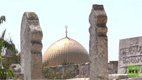 مقبرة اليوسفية في القدس