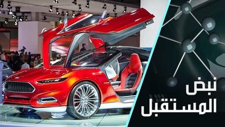 مستقبل السيارات