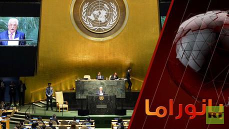 فلسطين في الأمم المتحدة