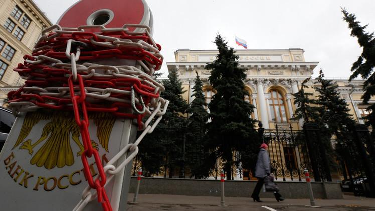 المركزي الروسي: لا قيود على حركة رأس المال