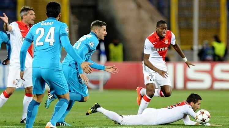 موناكو يعود من موسكو بتعادل سلبي أمام زينيت