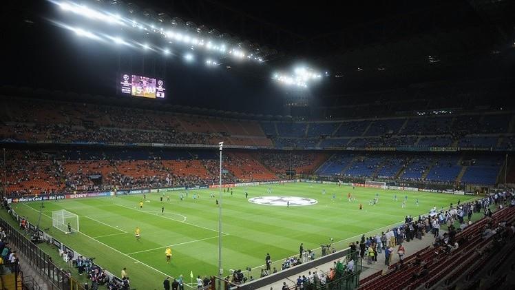 ميلانو تسضيف نهائي كأس إيطاليا 2015