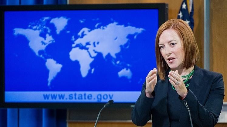 واشنطن تعلن دعمها للتحقيق في مقتل مدنيين في أوكرانيا