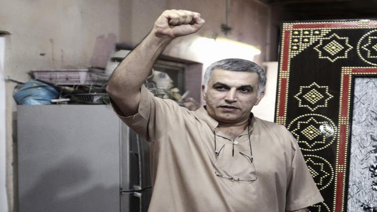 احتجاز ناشط حقوقي في البحرين بسبب تغريدات