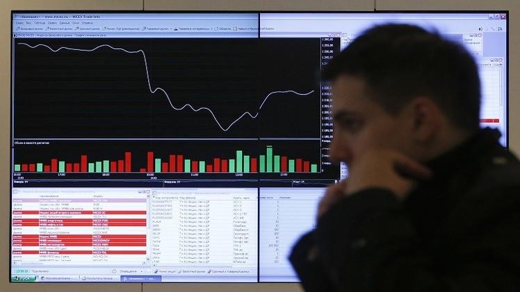 المؤشرات الروسية تهبط على خطا نظيراتها العالمية
