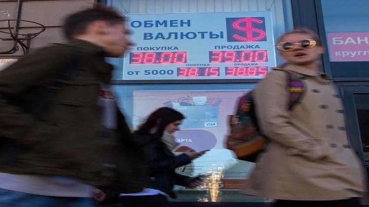 الروبل يرتفع أمام الدولار واليورو بعد تصريحات المركزي الروسي