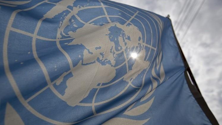 الأمم المتحدة: مسلحو