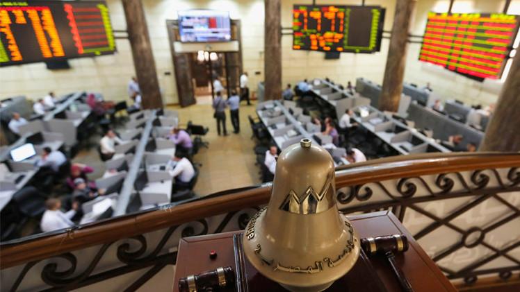 مؤشرات البورصة المصرية تتباين قبيل عطلة عيد الأضحى
