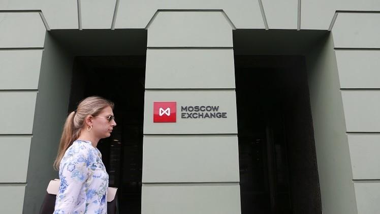 المؤشرات الروسية ترتفع في تعاملات نهاية الأسبوع