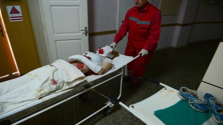 قيادة دونيتسك: مقتل 26 شخصا وإصابة 50 في قصف القوات الأوكرانية للمدينة
