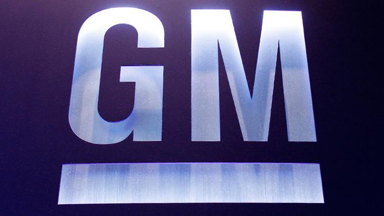 شركة جنرال موتورز تسحب اكثر من 117 ألفا من سياراتها