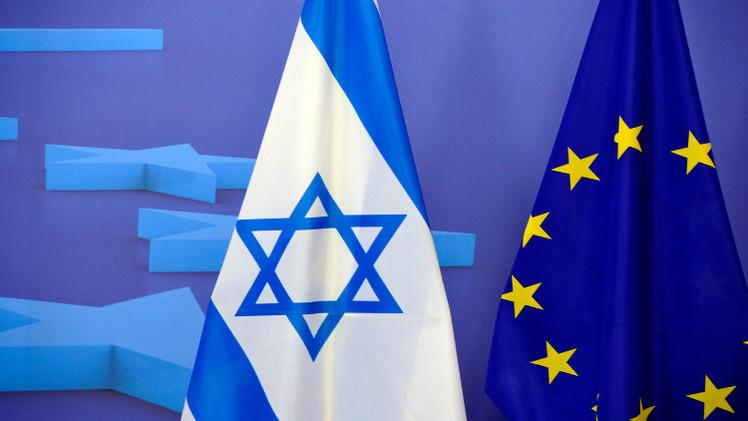 الاتحاد الأوروبي: بناء اسرائيل لمستوطنات جديدة خطوة شديدة الأذى