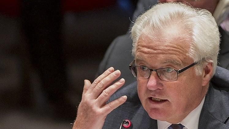 تشوركين: دعوات منع روسيا من حق النقض كلام فارغ