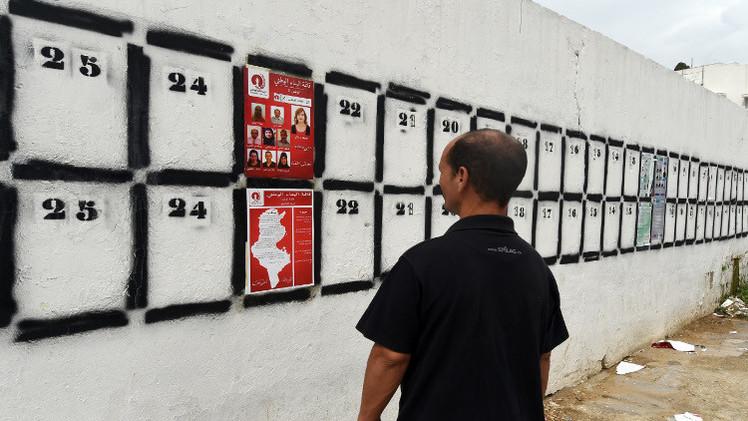 انطلاق حملة الانتخابات البرلمانية في تونس