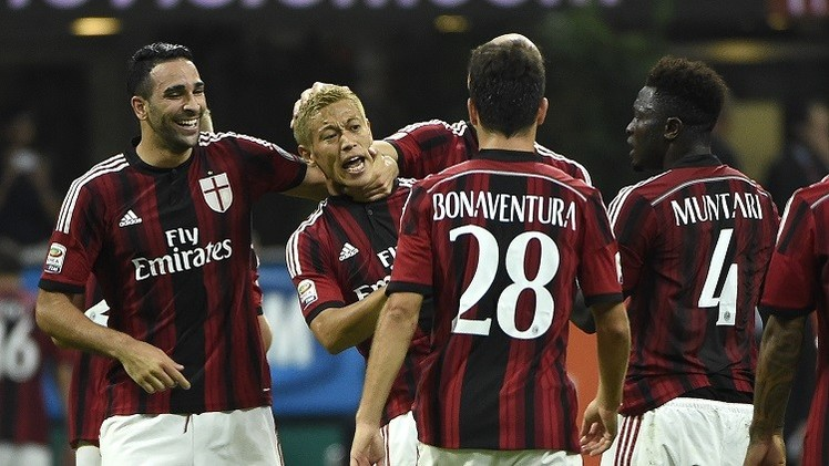 ميلان يصعد للمركز الرابع في الدوري الإيطالي