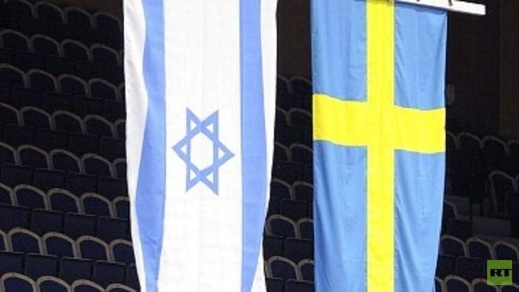 تل أبيب تستدعي سفير السويد احتجاجا على نيتها الاعتراف بفلسطين