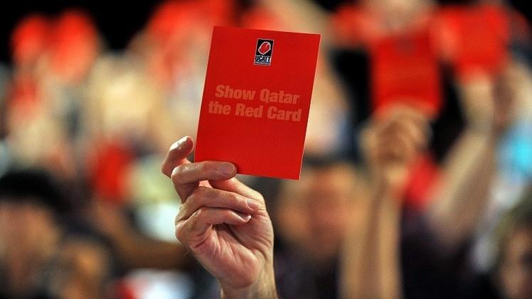 مراهنون بريطانيون: قطر قد تخسر حق استضافة مونديال 2022