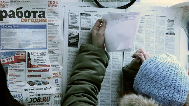 انخفاض معدلات البطالة في روسيا الشهر الماضي