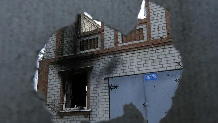 مقتل  19 شخصا على الأقل في قصف مدفعي على دونيتسك