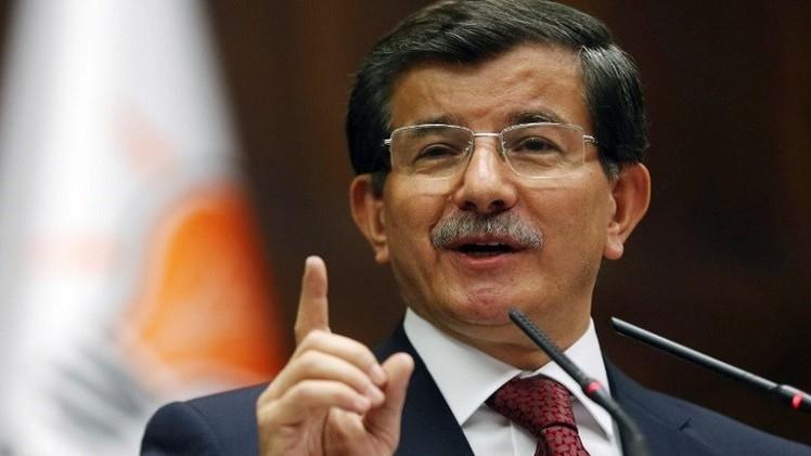 تركيا تربط القضاء على