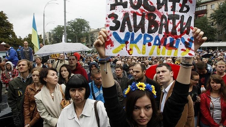 نحو 50% من الأوكرانيين لا يثقون في قدرة السلطة على ضمان سيادة البلاد