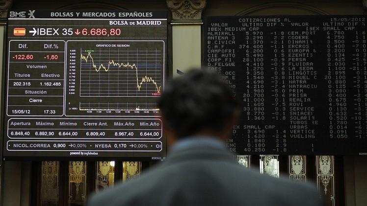أسهم أوروبا تهبط وسط تشاؤم حول الاقتصاد العالمي