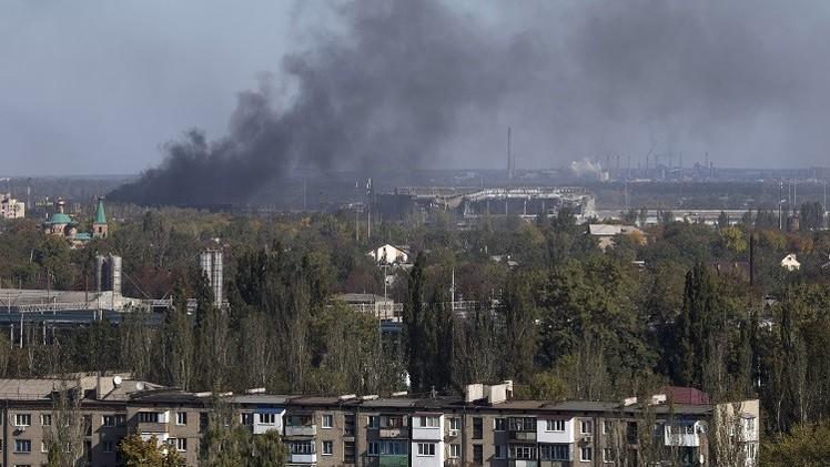 دونيتسك: 9 جرحى بينهم أطفال في قصف الجيش الأوكراني للمدينة
