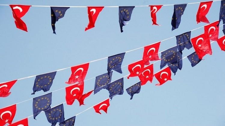 الاتحاد الأوروبي ينتقد تقييد الحريات والقضاء في تركيا