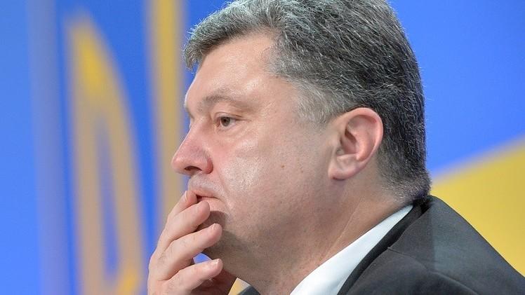 قمة رابطة الدول المستقلة: حضور الرئيس الأوكراني غير مؤكد