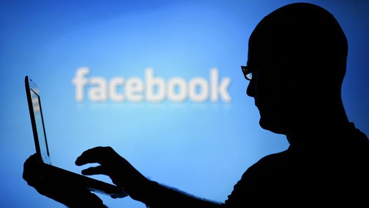 الفيسبوك يطور تطبيقا جديدا من أجل إخفاء الهوية